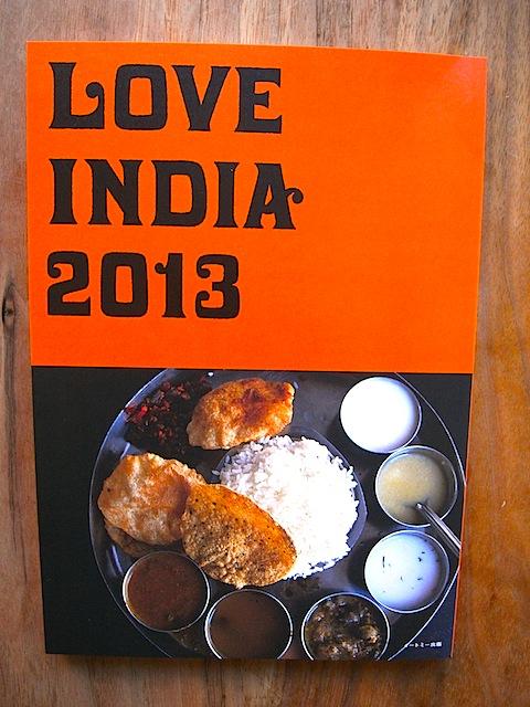 loveindia2013bon.JPG